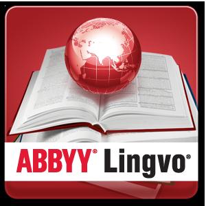 Abbyy lingvo бесплатно